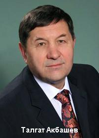 akbashev