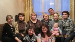 семья НР