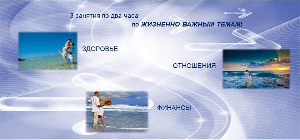 ШАПКА РАНН