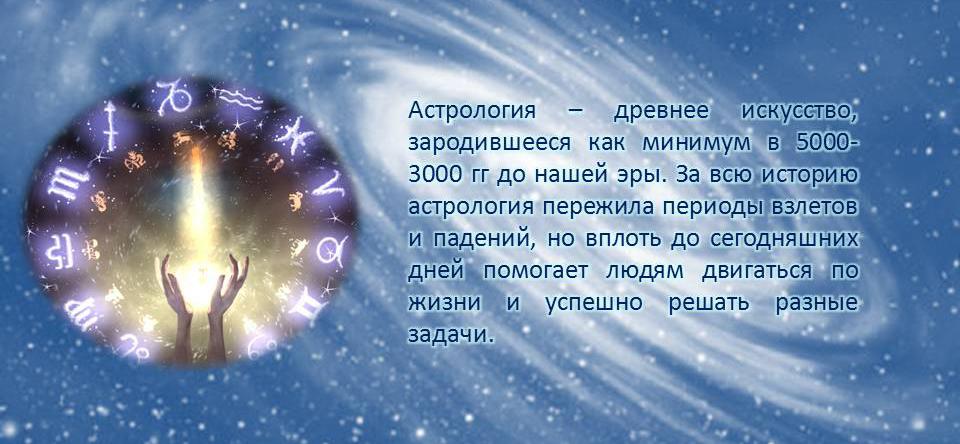 Алена дек 2