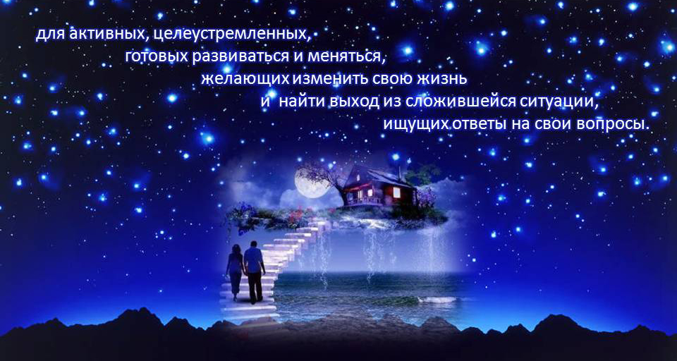 Алена дек 4_1