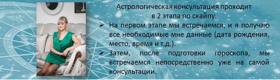 Алена дек 5_1