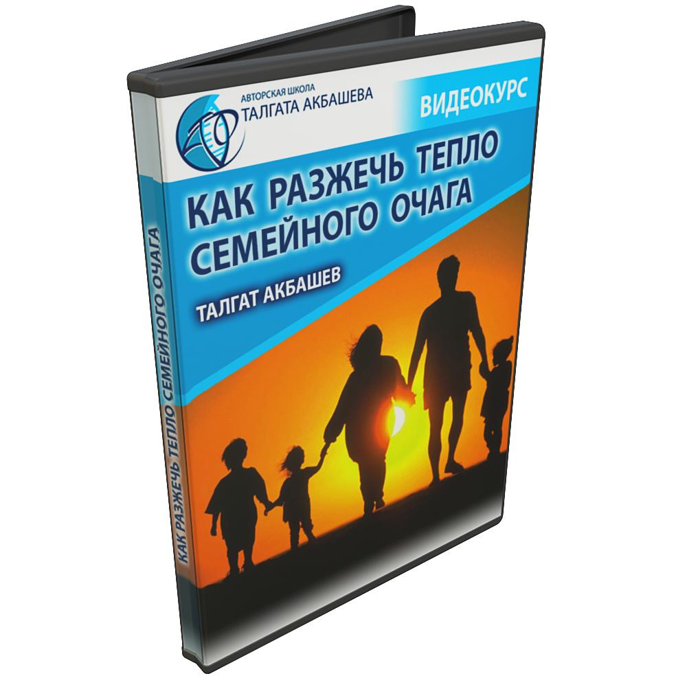 Энергогенетика: дети-семья-род